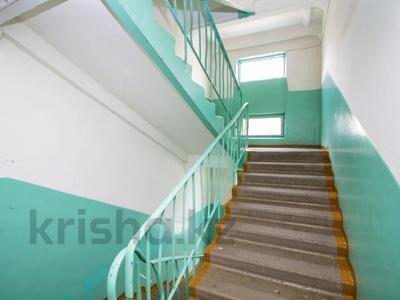3-комнатная квартира, 56 м², 4/4 этаж, мкр Коктем-1, Мкр Коктем-1 22 за 21.5 млн 〒 в Алматы, Бостандыкский р-н — фото 14