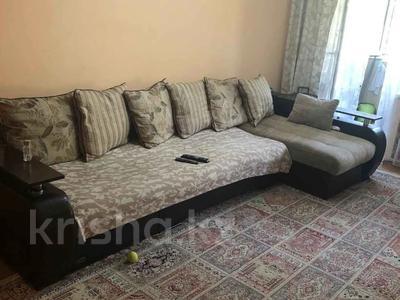 3-комнатная квартира, 56 м², 4/4 этаж, мкр Коктем-1, Мкр Коктем-1 22 за 21.5 млн 〒 в Алматы, Бостандыкский р-н — фото 9