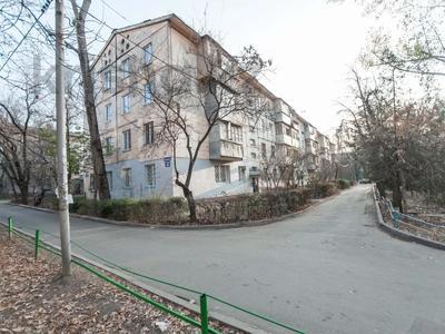 3-комнатная квартира, 56 м², 4/4 этаж, мкр Коктем-1, Мкр Коктем-1 22 за 21.5 млн 〒 в Алматы, Бостандыкский р-н — фото 19