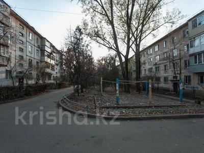 3-комнатная квартира, 56 м², 4/4 этаж, мкр Коктем-1, Мкр Коктем-1 22 за 21.5 млн 〒 в Алматы, Бостандыкский р-н — фото 17