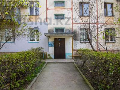 3-комнатная квартира, 56 м², 4/4 этаж, мкр Коктем-1, Мкр Коктем-1 22 за 21.5 млн 〒 в Алматы, Бостандыкский р-н — фото 16