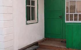 4-комнатный дом, 53 м², 6 сот., Мирный за 6.5 млн 〒 в Усть-Каменогорске