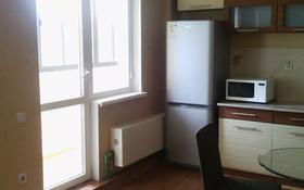 1-комнатная квартира, 55 м², 5/25 этаж посуточно, Каблукова 264 за 9 999 〒 в Алматы, Бостандыкский р-н