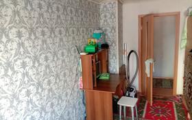3-комнатная квартира, 59 м², 1/5 этаж, улица 50 лет Октября 6 за 10.5 млн 〒 в Рудном