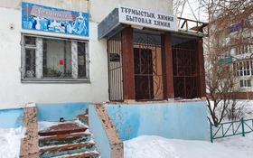 Здание, площадью 41.1 м², Павла Корчагина 142 за 12.5 млн 〒 в Рудном