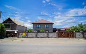 8-комнатный дом, 280 м², 14 сот., Кастеева 70 — Гаухар-Ана за 50 млн 〒 в Талдыкоргане