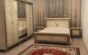 4-комнатная квартира, 150 м², 2/14 этаж помесячно, 17-й мкр 9 за 250 000 〒 в Актау, 17-й мкр