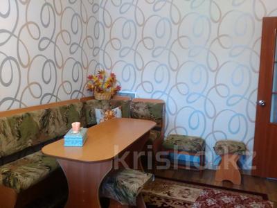3-комнатная квартира, 61.7 м², 4/5 этаж, 15-й микрорайон 35 за 8.5 млн 〒 в Караганде, Октябрьский р-н — фото 8