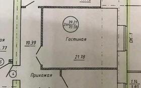 2-комнатная квартира, 70 м², 9/9 этаж, Жумабаева 60/4 — Кордай за 23.3 млн 〒 в Нур-Султане (Астана), Алматы р-н