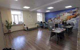 Офис площадью 65 м², Айтеке Би 21 — Ришата и Муслима Абдуллиных за 25.8 млн 〒 в Алматы, Алмалинский р-н