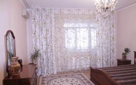 5-комнатная квартира, 330 м², 1/3 этаж, Махамбета Утемисова 116в за 65 млн 〒 в Атырау