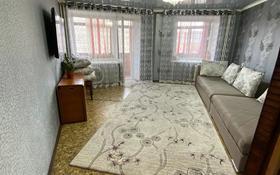 3-комнатная квартира, 66 м², 4/5 этаж, Новаторов 17/1 за 21.5 млн 〒 в Усть-Каменогорске
