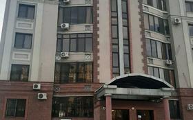 4-комнатная квартира, 146 м², 3/6 этаж, Ботанический сад за 145 млн 〒 в Алматы, Бостандыкский р-н