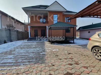 5-комнатный дом, 250 м², 8 сот., мкр Шугыла 132 за 90 млн 〒 в Алматы, Наурызбайский р-н