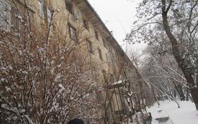 4-комнатная квартира, 89 м², 4/4 этаж, проспект Абая 34/96 за 53.9 млн 〒 в Алматы, Бостандыкский р-н