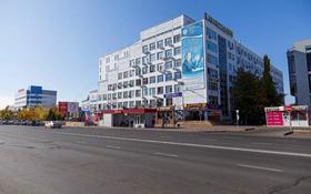 Офис площадью 60 м², Академика Сатпаева 136 за 95 000 〒 в Павлодаре