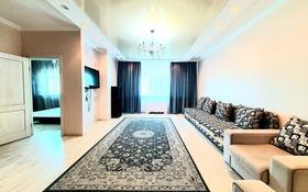 3-комнатная квартира, 140 м², 22/41 этаж посуточно, Достык 5 — Сауран за 16 999 〒 в Нур-Султане (Астана), Есиль р-н