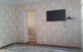 3-комнатный дом, 91 м², 10 сот., 10МРН МАЛАЙСАРЫ 16 за 12 млн 〒 в Капчагае