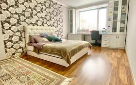 2-комнатная квартира, 63 м², 3/5 этаж, Козыбаева 98 за 20 млн 〒 в Костанае