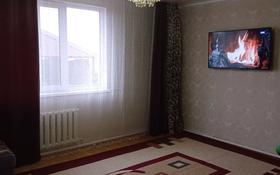 4-комнатный дом, 86 м², 4.5 сот., Школьная улица 2/5 за 13 млн 〒 в Подстепном