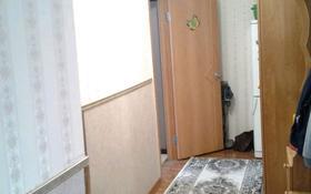 3-комнатная квартира, 63 м², 1/5 этаж, Назарбаева 13 — Лермонтова за 13.5 млн 〒 в Павлодаре