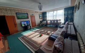 4-комнатная квартира, 100 м², 2/2 этаж, Республики 65/5 за 15 млн 〒 в Темиртау