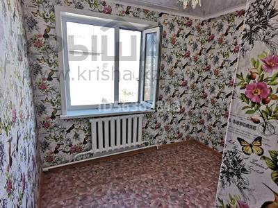 1-комнатная квартира, 30 м², 5/5 этаж, 15-й микрорайон за 3.5 млн 〒 в Экибастузе — фото 6