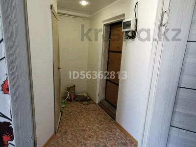 1-комнатная квартира, 30 м², 5/5 этаж, 15-й микрорайон за 3.5 млн 〒 в Экибастузе — фото 9