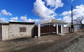 3-комнатный дом, 120 м², улица Панфилова за 10 млн 〒 в Ленинском