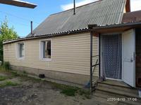 3-комнатный дом, 61.1 м², 9.3 сот.