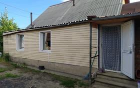 3-комнатный дом, 61.1 м², 9.3 сот., Береговая улица 24 за 6.3 млн 〒 в Усть-Каменогорске