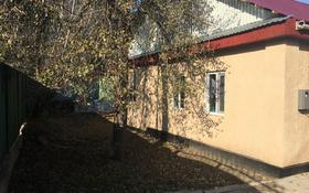 5-комнатный дом, 90 м², 9 сот., мкр Алатау за 48 млн 〒 в Алматы, Бостандыкский р-н