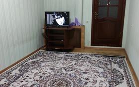 2-комнатная квартира, 57 м², 2/5 этаж посуточно, Сулейменова 70 — Ауезова за 8 000 〒 в