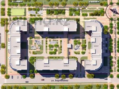 1-комнатная квартира, 54 м², 8/10 этаж, Казыбек Би — Барибаева за 24 млн 〒 в Алматы, Медеуский р-н — фото 14