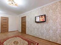 2-комнатная квартира, 50 м², 4/5 этаж посуточно