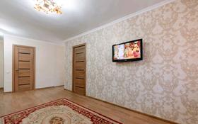 2-комнатная квартира, 50 м², 4/5 этаж посуточно, Бухар жырау 75/2 за 8 000 〒 в Караганде