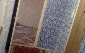 2-комнатная квартира, 57 м², Микрорайон 3А дом 16 за 7 млн 〒 в Темиртау