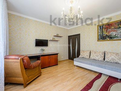 2-комнатная квартира, 48 м², 4/10 этаж посуточно, мкр Самал-2, Мкр Самал-2 дом 85. за 12 000 〒 в Алматы, Медеуский р-н — фото 13