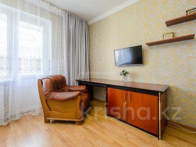 2-комнатная квартира, 48 м², 4/10 этаж посуточно, мкр Самал-2, Мкр Самал-2 дом 85. за 12 000 〒 в Алматы, Медеуский р-н — фото 14
