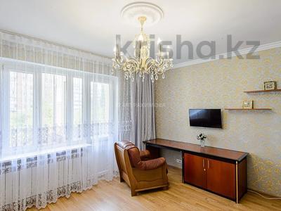 2-комнатная квартира, 48 м², 4/10 этаж посуточно, мкр Самал-2, Мкр Самал-2 дом 85. за 12 000 〒 в Алматы, Медеуский р-н — фото 15
