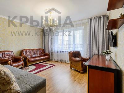 2-комнатная квартира, 48 м², 4/10 этаж посуточно, мкр Самал-2, Мкр Самал-2 дом 85. за 12 000 〒 в Алматы, Медеуский р-н