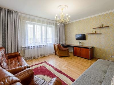 2-комнатная квартира, 48 м², 4/10 этаж посуточно, мкр Самал-2, Мкр Самал-2 дом 85. за 12 000 〒 в Алматы, Медеуский р-н — фото 11