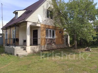 4-комнатный дом, 92 м², 7 сот., Инкарбекова 25 за 21 млн 〒 в Кыргауылдах — фото 8