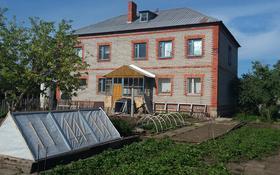6-комнатный дом, 450 м², 10 сот., Янтарный переулок 7 за 19.5 млн 〒 в Рудном