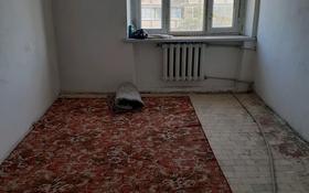 1-комнатная квартира, 20 м², 5/5 этаж, Бөкейхан 74 за 1.5 млн 〒 в