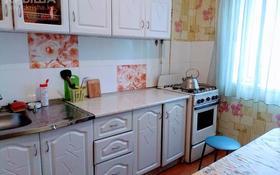 1-комнатная квартира, 40 м², 2/9 этаж по часам, мкр Аксай-2, Саина 75 — Маргулана за 1 000 〒 в Алматы, Ауэзовский р-н