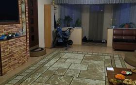 8-комнатный дом, 260 м², 32 сот., Село Байдибек би ( моловодный) за 40 млн 〒 в Алматинской обл.