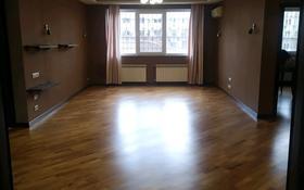 3-комнатная квартира, 120 м², 2/6 этаж, мкр Горный Гигант, Жамакаева 258/8 за 80 млн 〒 в Алматы, Медеуский р-н