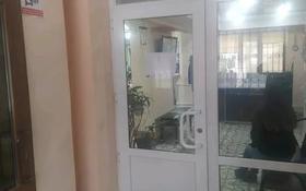 Салон Красоты за 28 млн 〒 в Павлодаре
