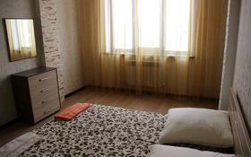 3-комнатная квартира, 90 м², 10/10 этаж помесячно, Ауэзова за 250 000 〒 в Алматы